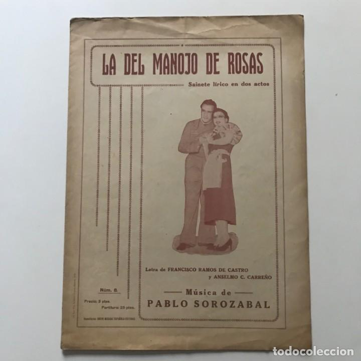 La del manojo de Rosas 24,6x34 cm - 159417114