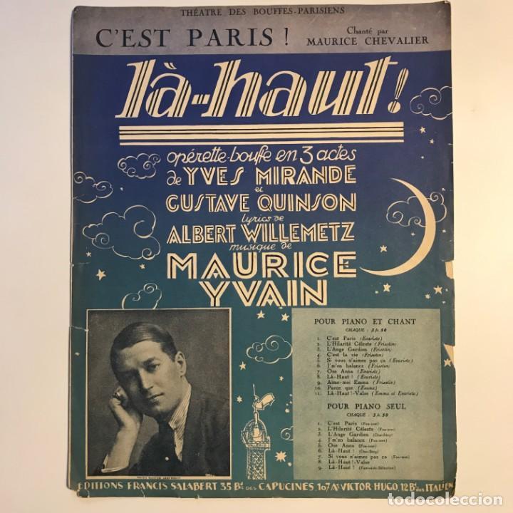 C'est Paris. Couplets 27x35 cm - 159444678