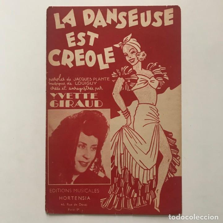 La danseuse est Créole 17,5x26,9 cm - 159592154