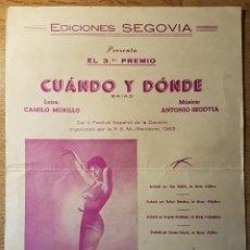 Partiture musicali: PARTITURA DE FINA GALICIA. CUÁNDO Y DÓNDE. EDICIONES SEGOVIA. Lote 166963736
