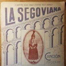 Partituras musicales: PARTITURA DE CARMEN FLORES. LA SEGOVIANA. FELIPE OREJÓN Y MANUEL SUSILLO. ED. ALIER. Lote 166964540