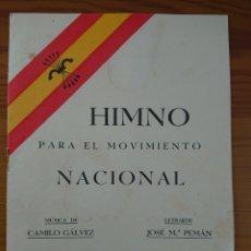 Partituras musicales: PARTITURA HIMNO PARA EL MOVIMIENTO NACIONAL, 1936, CAMILO GÁLVEZ, EDICIÓN LIMITADA DE 11.000 EJEMPLA. Lote 170051409