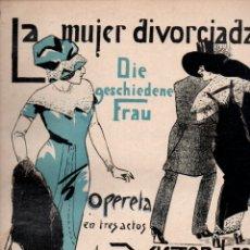 Partituras musicales: LEO FALL : LA MUJER DIVORCIADA - TANDA DE VALSES (ALIER). Lote 171228922