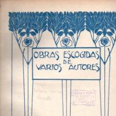 Partituras musicales: CHAPÍ : SERENATA (DOTESIO). Lote 171229549