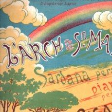 Partituras musicales: PERE RIGAU . L' ARCH DE SANT MARTÍ - SARDANA PARA PIANO (LIT. HEREU, S,F,). Lote 171784640