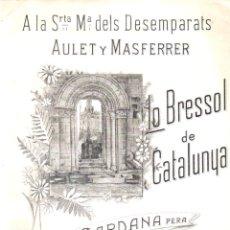 Partituras musicales: PERE RIGAU . LO BRESSOL DE CATALUNYA - SARDANA PER A PIANO (IMP. SOBREQUÉS, GIRONA). Lote 171784957