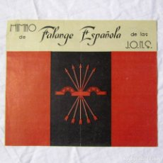 Partiture musicali: HIMNO DE FALANGE ESPAÑOLA DE LAS J.O.N.S.. Lote 176942219