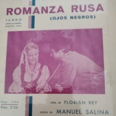Partituras musicales: IMPERIO ARGENTINA / FLORIAN REY : ROMANZA RUSA (BOILEAU). Lote 177301789