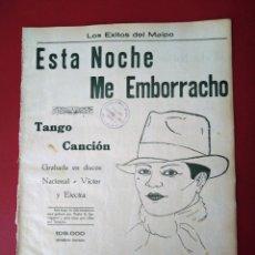 Partituras musicales: ENRIQUE S. DISCÉPOLO . ESTA NOCHE ME EMBORRACHO - TANGO CANCIÓN. Lote 177396157