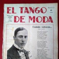 Partituras musicales: EL TANGO DE MODA MAFFIA L EN PORTADA. AÑO 1929.N 33. Lote 177396712