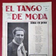 Partituras musicales: EL TANGO DE MODA T.DEVELDI EN PORTADA. AÑO 1929.N 35. Lote 177397245