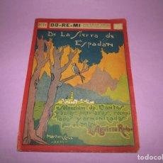 Partituras musicales: ANTIGUA PARTITURA CON LETRA Y MÚSICA DE LA SIERRA DE ESPADÁN DEL MTRO. L. AGUIRRE RODAO - AÑO 1927. Lote 177986185