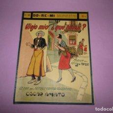 Partituras musicales: ANTIGUA PARTITURA CON LETRA Y MÚSICA VIEJO MIO ¿QUE TENÉS? LETRA DE OSCAR AMATO - AÑO 1920S.. Lote 177986520
