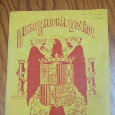 Partiture musicali: PARTITURA DEL HIMNO ESPAÑOL, ÉPOCA DE FRANCO. Lote 178615818