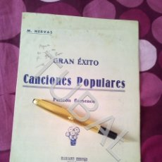Partituras musicales: TUBAL CANCIONES POPULARES PERICON FLAMENCO 1934 PARTITURA ANTIGUA P1. Lote 178712651