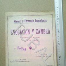 Partituras musicales: TUBAL PARTITURA ANTIGUA REVISTA EL AS DE COPAS MANUEL Y FERNANDO ARQUELLADAS P1. Lote 179172633