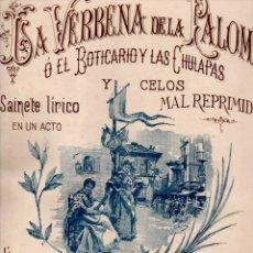 Partituras musicales: TOMÁS BRETÓN / RICARDO DE LA VEGA : LA VERBENA DE LA PALOMA (ALIER) HABANERA. Lote 180996462