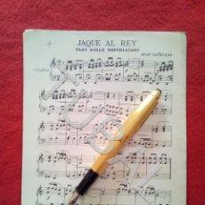 Partiture musicali: TUBAL JAQUE AL REY PASO DOBLE REPUBLICANO JUAN CAÑELLAS 1931 PARTITURA P2. Lote 182383892