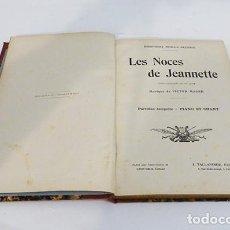 Partituras musicales: LIBRO DE PARTITURAS. Lote 185998833