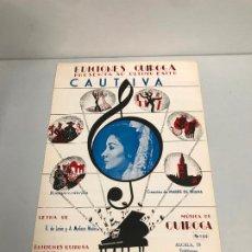 Partituras musicales: EDICIONES QUIROGA - MARIFE DE TRIANA . Lote 190404906