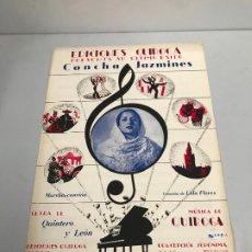 Partituras musicales: EDICIONES QUIROGA - LOLA FLORES . Lote 190405168