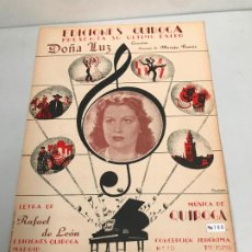 Partituras musicales: EDICIONES QUIROGA - MARUJA TOMAS . Lote 190405253