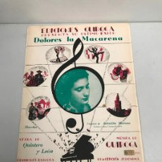 Partituras musicales: EDICIONES QUIROGA - ANTOÑITA MORENO . Lote 190405522