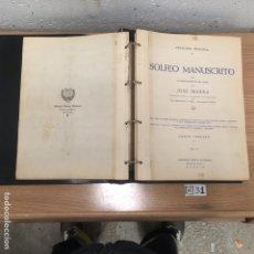 Partituras musicales: SOLFEO MANUSCRITO. Lote 191006703