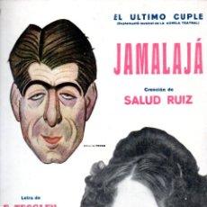 Partituras musicales: TECGLEN Y RICA : JAMALAJÁ - SALUD RUIZ (EL ÚLTIMO CUPLÉ, C. 1930). Lote 192029246
