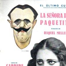 Partituras musicales: CARRERE Y ROMERO : LA SEÑORA DEL PAQUETITO - RAQUEL MELLER (EL ÚLTIMO CUPLÉ, C. 1930). Lote 192029320