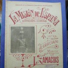 Partituras musicales: PILAR ALONSO. LA MISIÓN DE ESPAÑA. CANCIÓN-HIMNO.EDITA: ILDEFONSO ALIER.MADRID-BARNA ( PARTITURA ). Lote 193828431