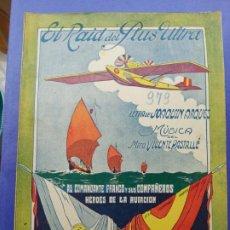 Partituras musicales: EL RAID DEL PLUS ULTRA.LETRA DE JOAQUIN ARQUES.MÚSICA DEL MTRO.VICENTE PASTALLÉ. ( PARTITURA ). Lote 193829068
