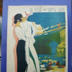 Partituras musicales: LA ARGENTINITA. LA VELÁ DE SANTA ANA. LETRA DE HERNANDEZ MIR. ;ÚSICA DEL MTRO.FONT ( PARTITURA ).. Lote 193851235
