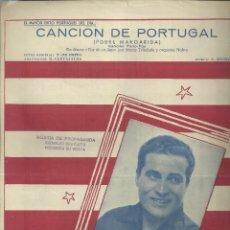 Partituras musicales: CANCIÓN DE PORTUGAL.CARPETILLA CON MÚSICA Y LETRA EN CASTELLANO, 4 PÁG.. Lote 195020992