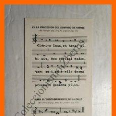 Partituras musicales: HOJITA CON PARTITURA - MIENTRAS LA ADORACIÓN DE LA CRUZ; EN LA PROCESION DEL DOMINGO DE RAMOS.... Lote 195355003