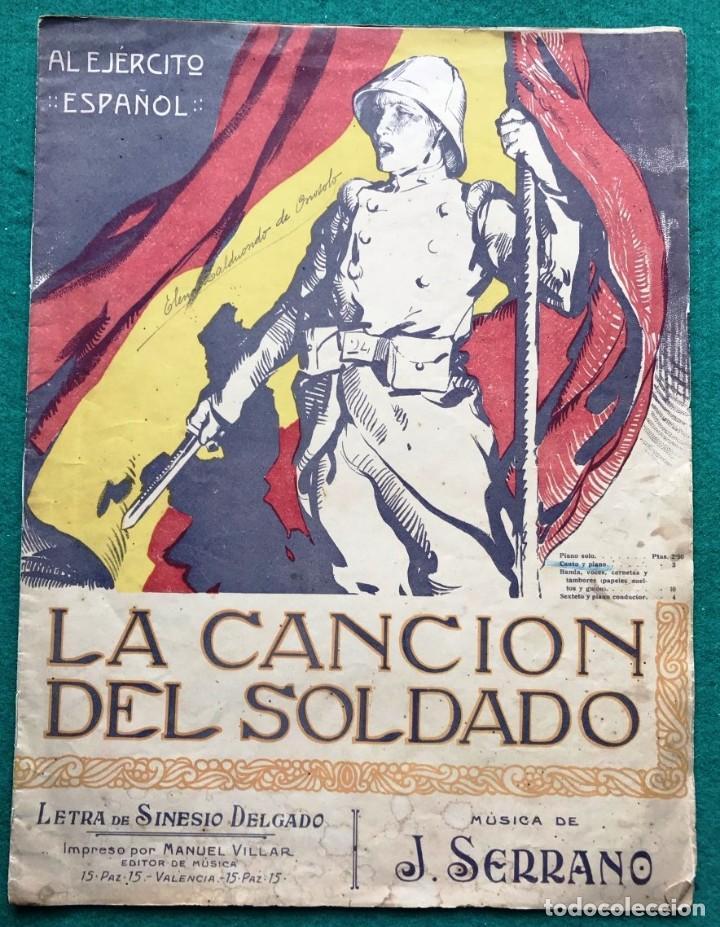 """PARTITURA DE """"LA CANCIÓN DEL SOLDADO"""" (Música - Partituras Musicales Antiguas)"""