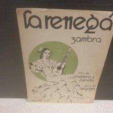 Partituras musicales: ANTIGUA PARTITURA DE MUSICA....LA RENEGA......ZAMBRA.... Lote 206366375