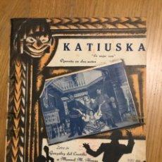 Partituras musicales: KATIUSKA PABLO SOROZÁBAL. Lote 207828266