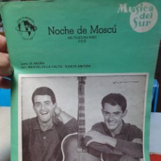 Partituras musicales: NOCHE DE MOSCU. PARTITURA. DUO DINAMICO. MUSICAL DEL SUR.. Lote 211821121