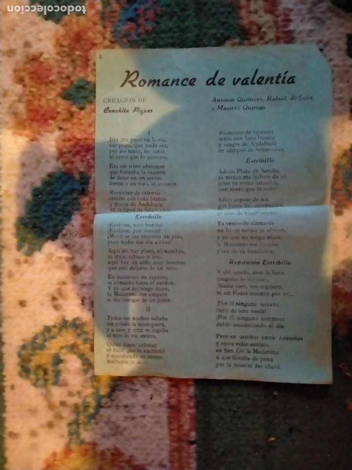 LETRA LETRAS DE LA CANCION CANCIONES ROMANCE DE VALENTIA TORRE DE ARENA CÁRCEL DE ORO (Música - Partituras Musicales Antiguas)