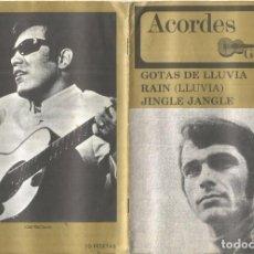 Partituras musicales: ACORDES CIFRADOS PARA GUITARRA JOSE FELICIANO THE ARCHIES B J THOMAS. Lote 218285987