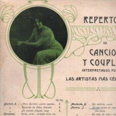 Partituras musicales: PARERA : LO QUE QUIERE MI NEGRO - CANCIÓN GITANA (MUSICAL EMPORIUM). Lote 230230580