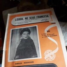 Partituras musicales: ANTIGUA PARTITURA LISBOA, NO SEAS FRANCESA. Lote 235085395