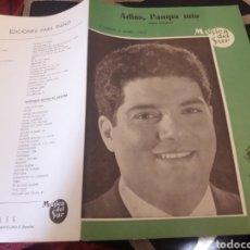 Partituras musicales: ADIOS, PAMPA MIA, ANTIGUA PARTITURA POR CARLITOS ROMANO. Lote 235285385