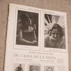Partituras musicales: DE CASSÁ DE LA SELVA, SARDANA, LETRA LUIS VILLACAMPA, MÚSICA JUAN SUÑÉ. Lote 235868510