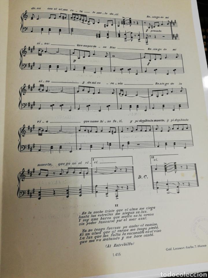 Partituras musicales: Antigua partitura Que me perdone Dios. Marife de Triana. Año 1957. - Foto 3 - 243990940