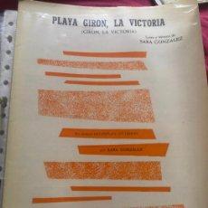 Partituras musicales: LOTE PARTITURAS PARTITURA CANTANTE CUBANA SARA GONZALEZ SILVIO RODRÍGUEZ GRUPO DE EXPERIMENTACIÓN. Lote 244464995
