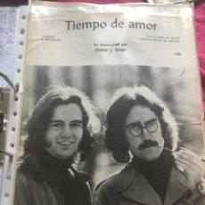 Partituras musicales: PARTITURA PARTITURAS GRUPO MUSICAL VICTOR Y DIEGO JESÚS DE DIEGO VICTOR MANUEL MARTIN LP CD SINGLE. Lote 244467125