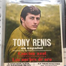 Partituras musicales: PARTITURA PARTITURAS CANTANTE TONY RENIS TONI RENNIS ELIO CESARI EN ESPAÑOL LP CD SINGLE ITALIA. Lote 244468100