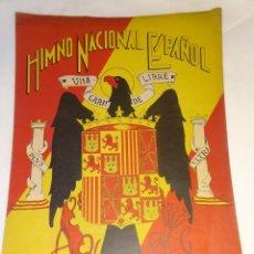 Partituras musicales: HIMNO NACIONAL ESPAÑOL. UNION MUSICAL ESPAÑOLA. BILBAO. PARTITURA Y LETRA. Lote 245169760